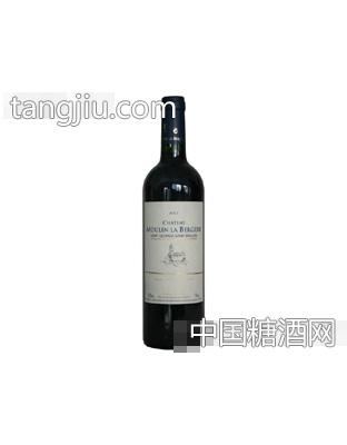 牧羊女神城堡干红葡萄酒