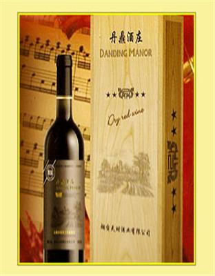 丹鼎酒庄葡萄酒