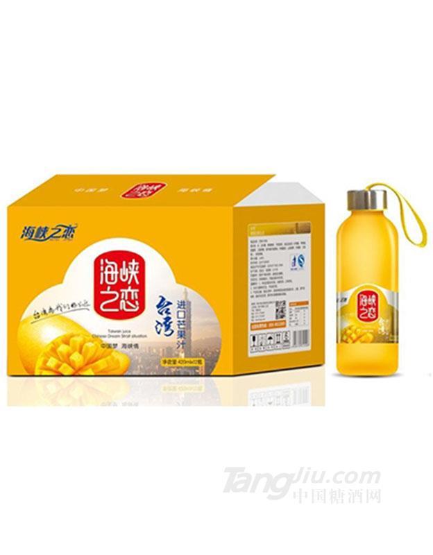 海峡之恋芒果汁420ml×12瓶