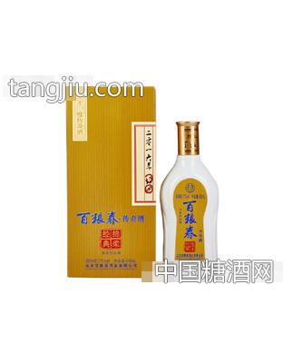 百粮春酒・传奇3