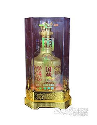 五粮井坊国窖珍藏28(黄)