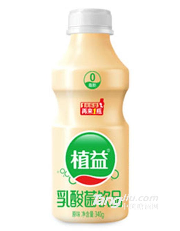 植益乳酸菌饮品原味340g