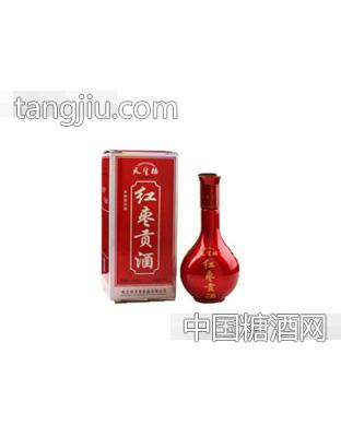 红枣贡酒8年陈
