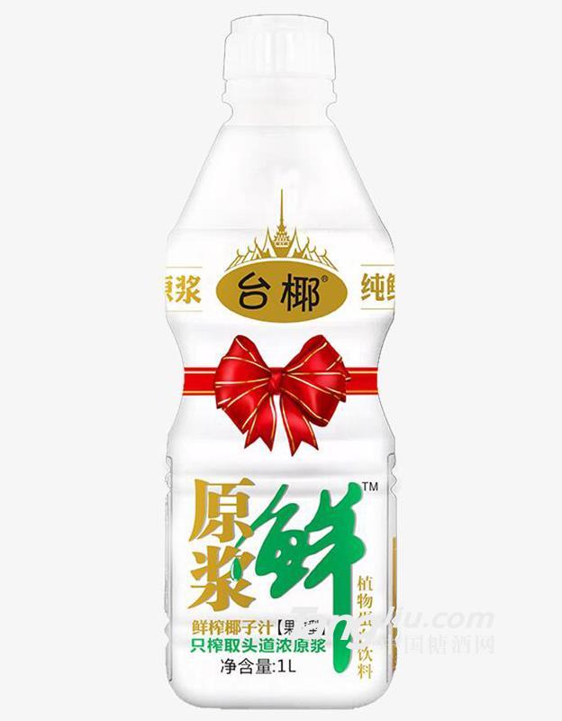 原浆鲜椰子汁