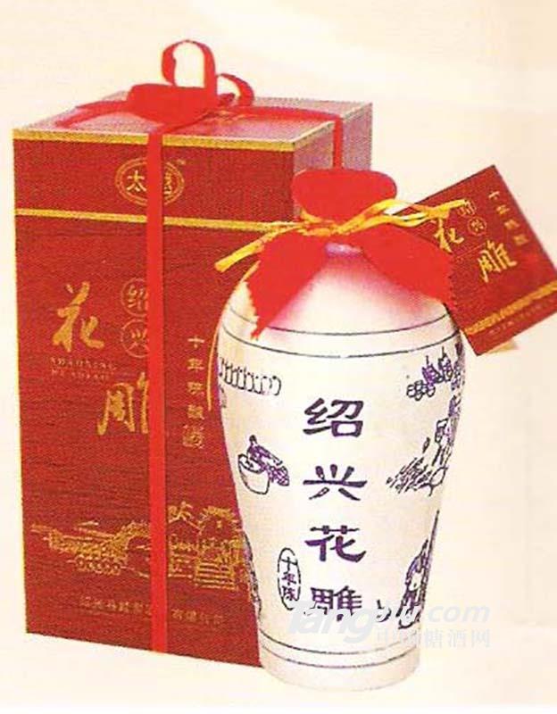 十年陈瓷瓶绍兴花雕
