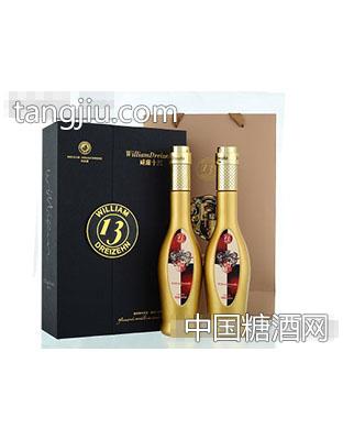 威廉十三露酒(德国专业酿酒师酿制)