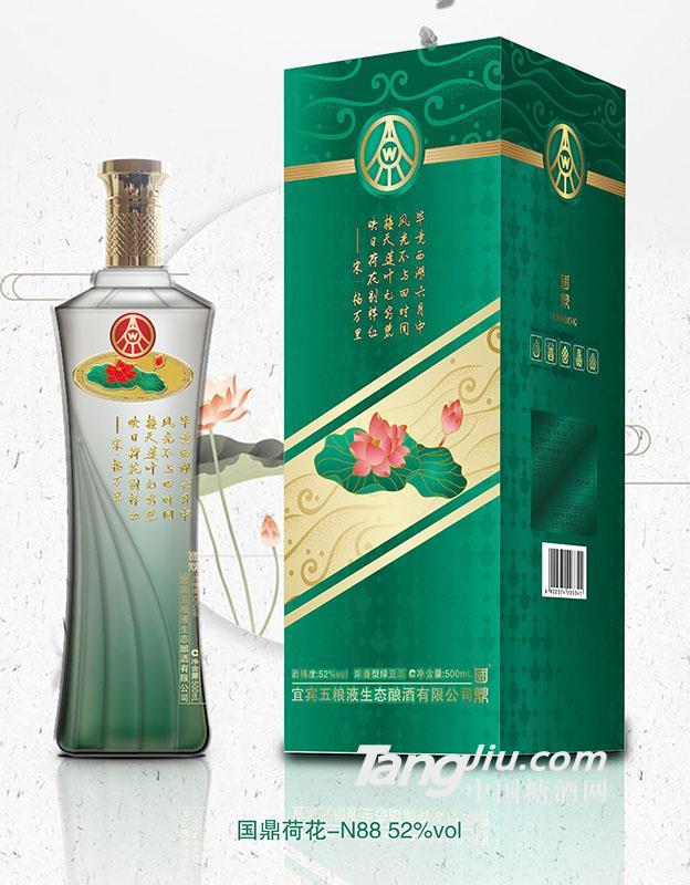国鼎荷花酒-N88