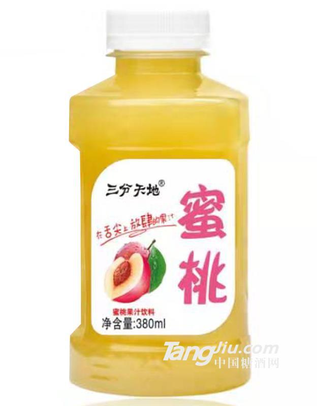 三分天地蜜桃汁380ml