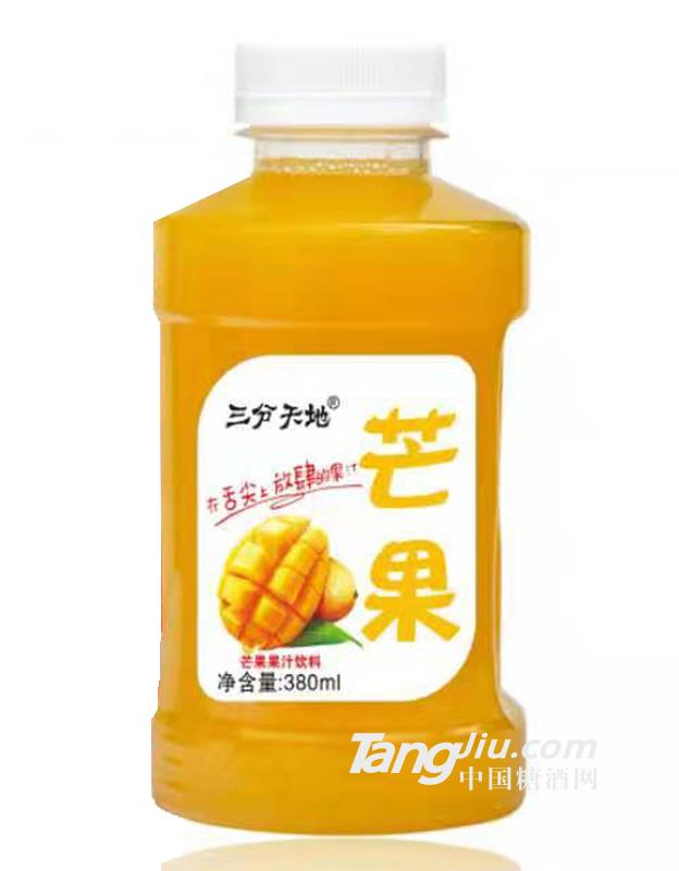 三分天地芒果汁380ml