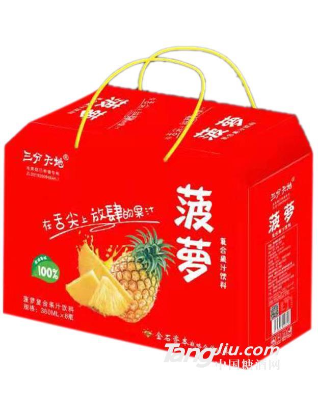 三分天地菠萝手提装-380mlx8