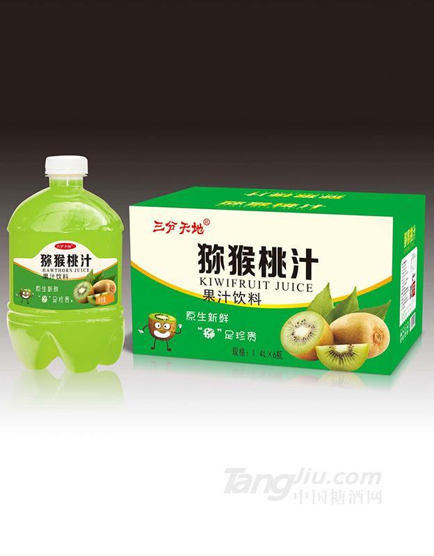 三分天地猕猴桃汁1.4L×6瓶