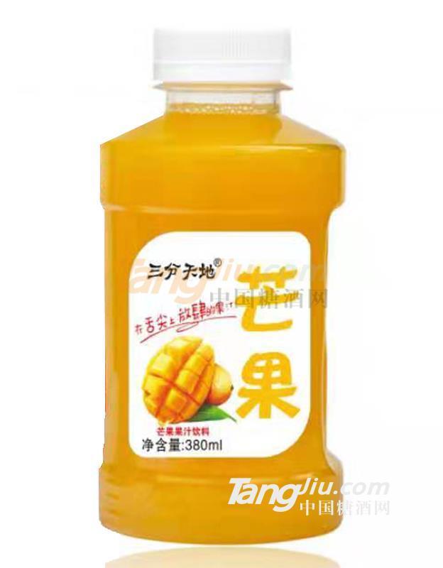 三分天地芒果汁.jpg