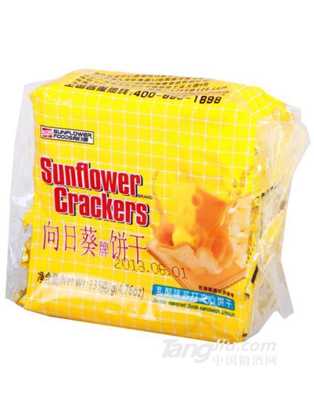 向日葵乳酪夹心饼干