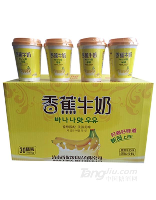 奶茶香蕉牛奶味固体饮料