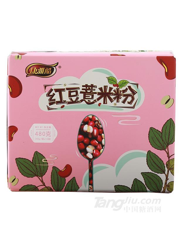康雅酷红豆薏仁粉480g