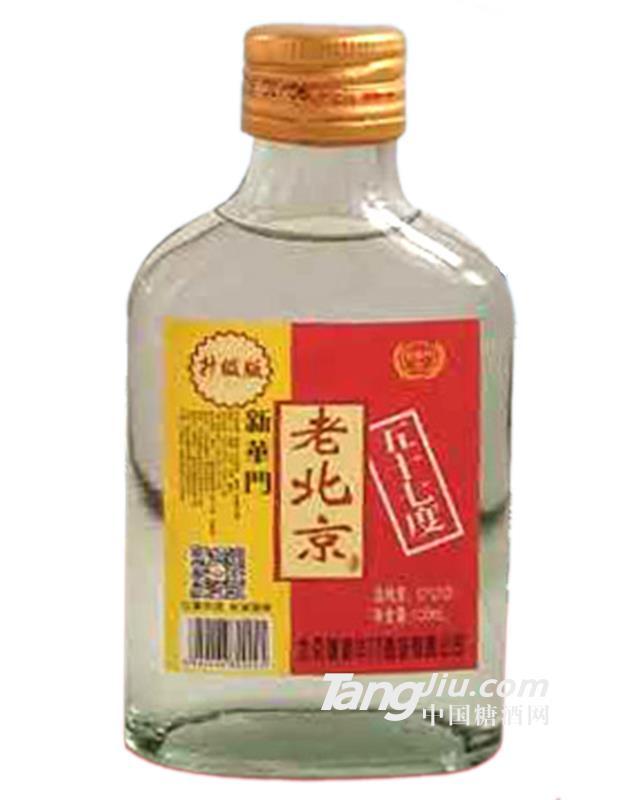新华门老北京白酒57°100ml