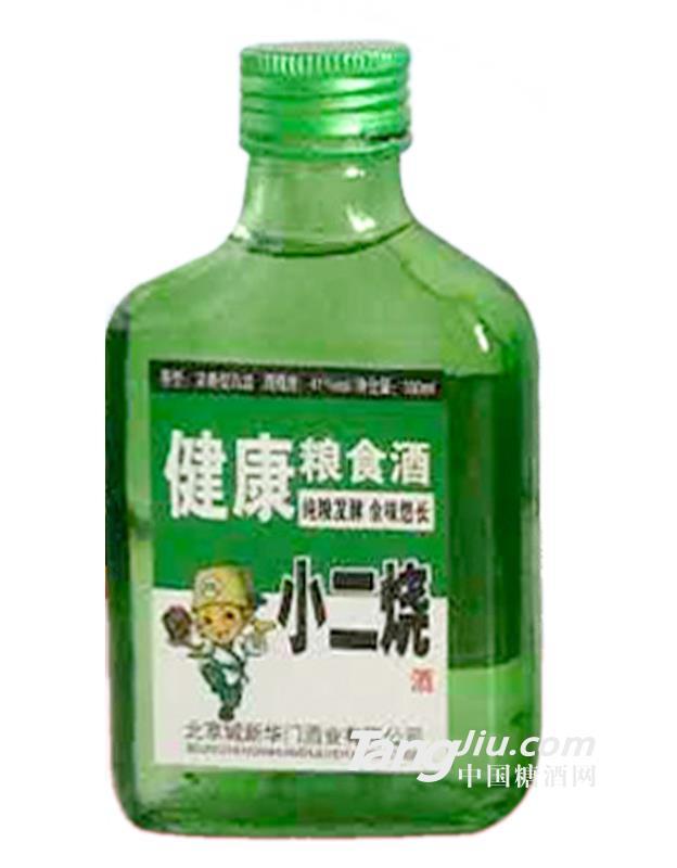 新华门小二烧酒(绿标)41°100ml