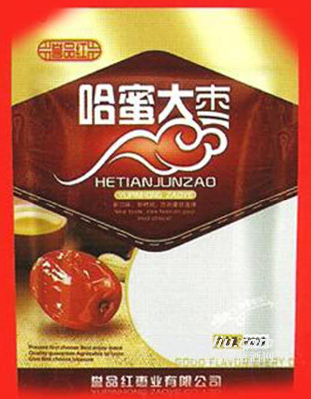康红新疆和蜜大枣
