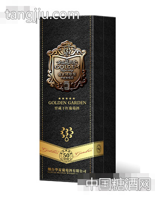 金色嘉邑五星级窖藏干红葡萄酒