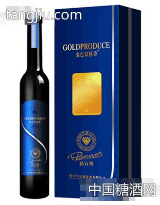 金色嘉邑蓝钻石级冰葡萄酒