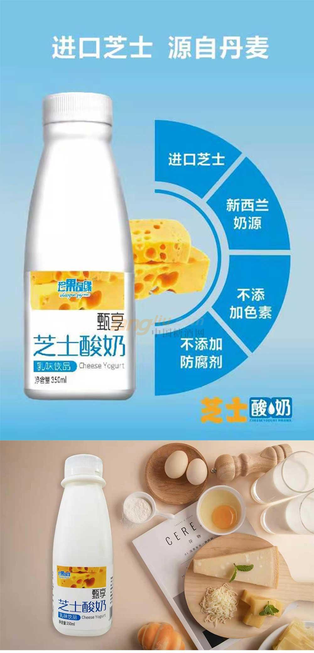 芝士酸奶350ml产品介绍.jpg