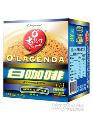 马来西亚进口 老志行1+1即溶白咖啡粉300g