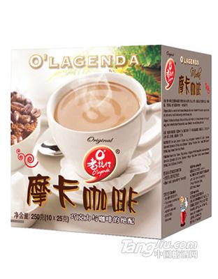 老志行摩卡咖啡 巧克力与咖啡互相结合