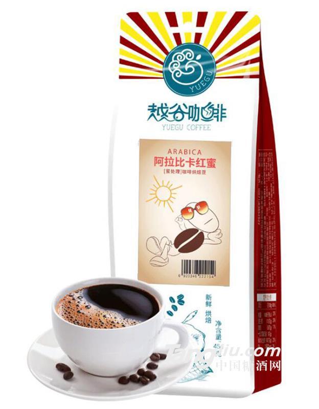 454克阿拉比卡红蜜咖啡豆