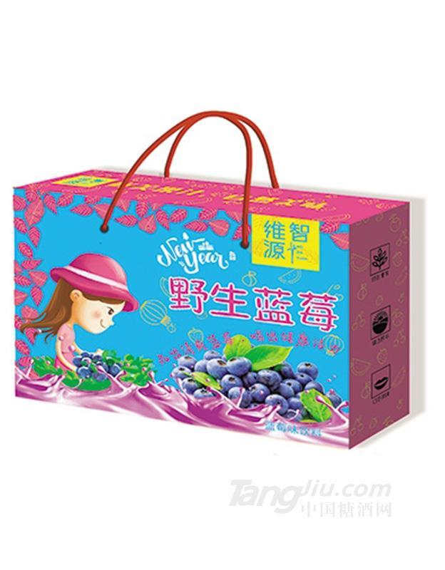 维智源野生蓝莓果味饮料488mlx6盒