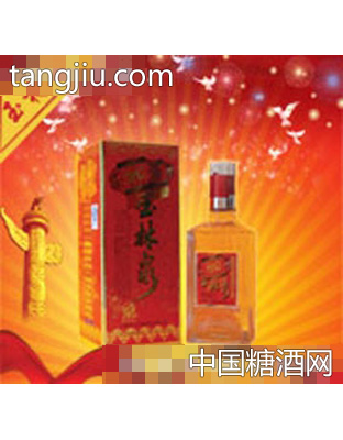 50°县庆酒
