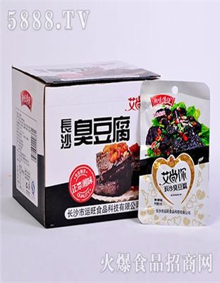 艾尚你长沙臭豆腐黑色经典25克x30包