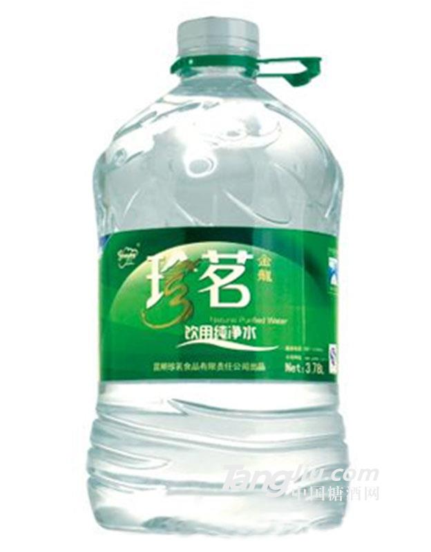 家庭装饮用纯净水