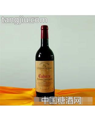 卡奥骑士干红葡萄酒