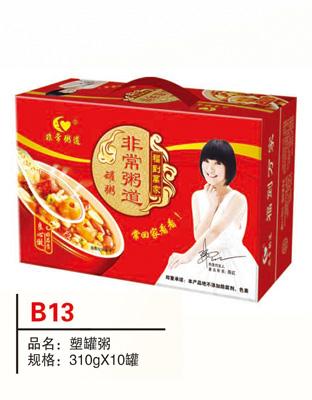 B13塑罐粥