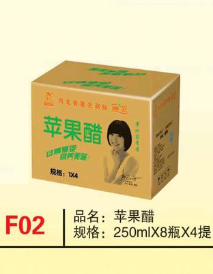 F02苹果醋