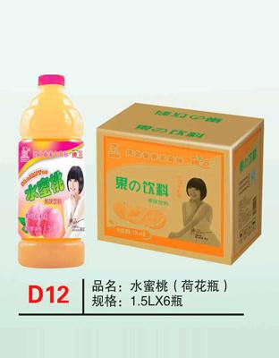 D12水蜜桃(荷花瓶)