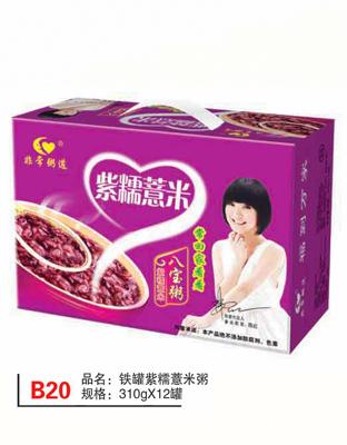 B20铁罐紫糯薏米粥