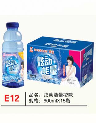 E12炫动能量橙味