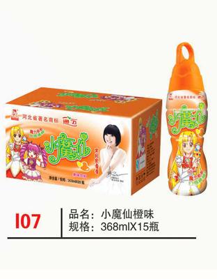 l07小魔仙橙味