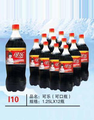 J10可乐(可口瓶)