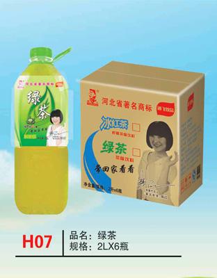 H07绿茶