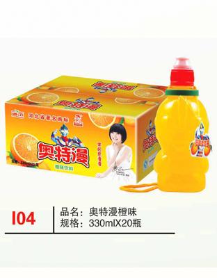 l04奥特漫橙味