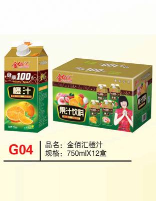 G04金佰汇橙汁