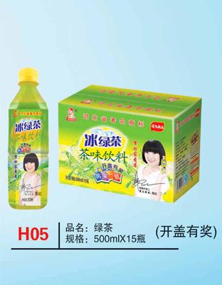 H05绿茶