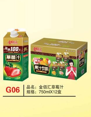 G06金佰汇草莓汁