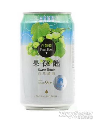 台湾啤酒白葡萄味 易拉罐装330ml