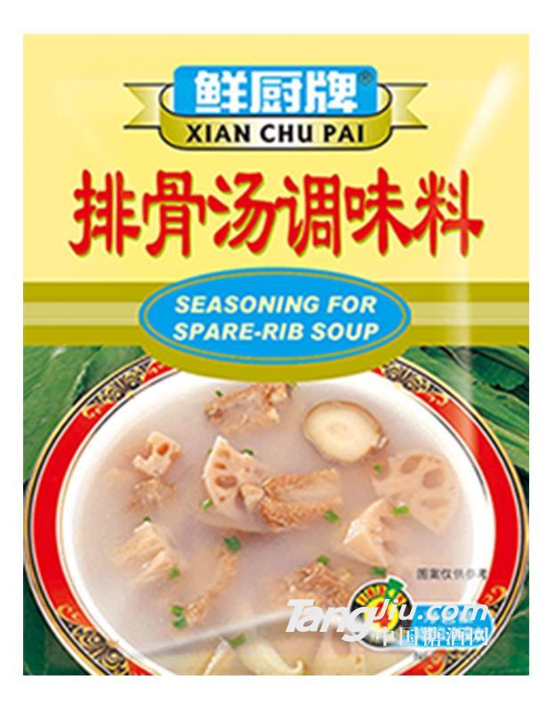 鲜厨排骨汤调味料-30g
