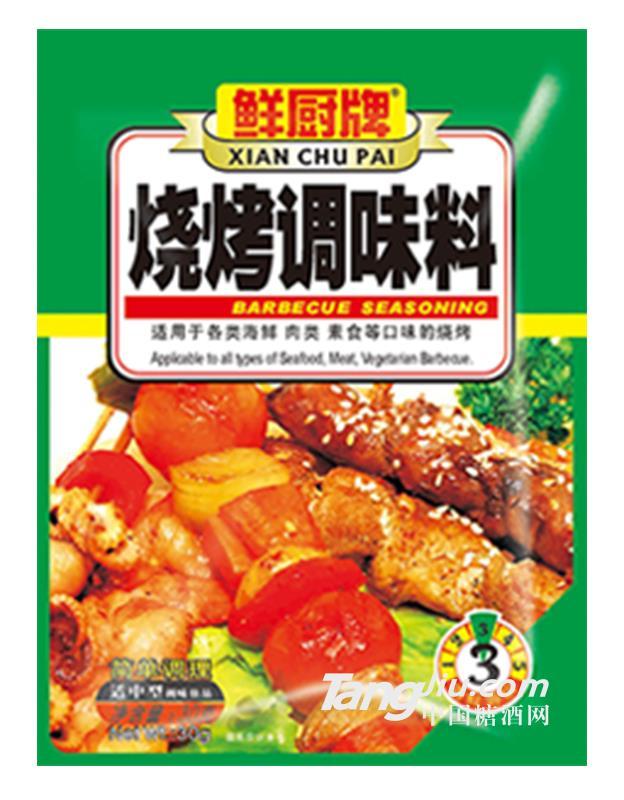 鲜厨烧烤调味料-30g