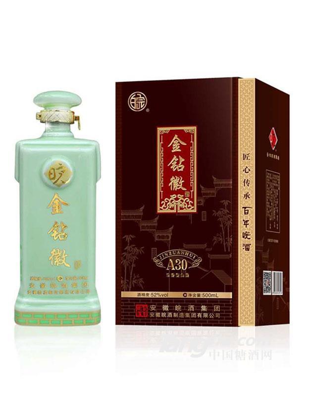 百年皖酒金钻徽A30