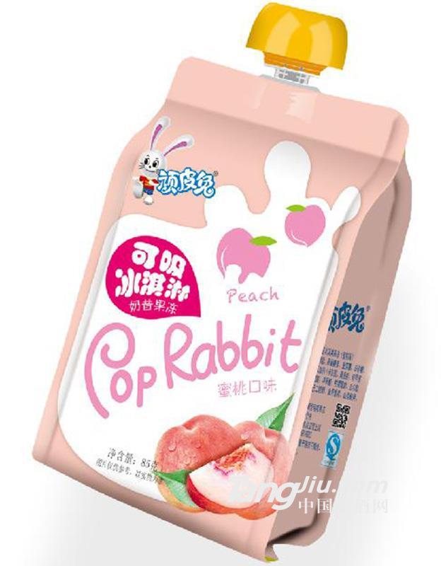 顽皮兔蜜桃味冰淇淋奶昔果冻